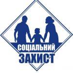 Офіційне звернення правління міської Асоціації учасників АТО до голови ОДА Івано-Франківської області