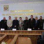 Знайомство і робоча зустріч з міністром у справах ветеранів війни розпочалась на нараді у голови ОДА.