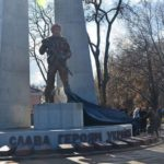 Встановлення пам`ятника загиблим Героям АТО у Меморіальному Сквері
